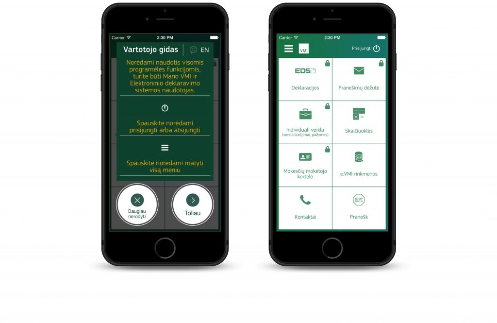e.VMI mobile app